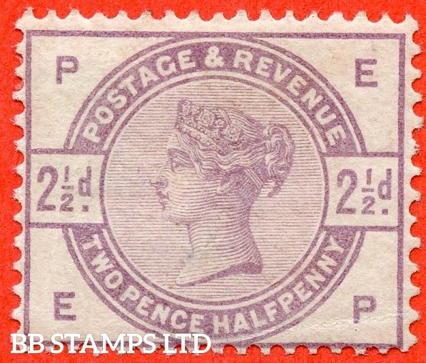 """SG. 190. K19. """" EP """". 2½d Lilac. A fine mounted mint example."""