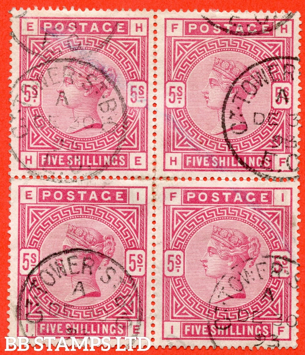 """SG. 180. K12 (1). """" HE HF IE IF """". 5/- Rose. A very fine """" 30th December 1893 TOWER STREET """" CDS used block of 4."""