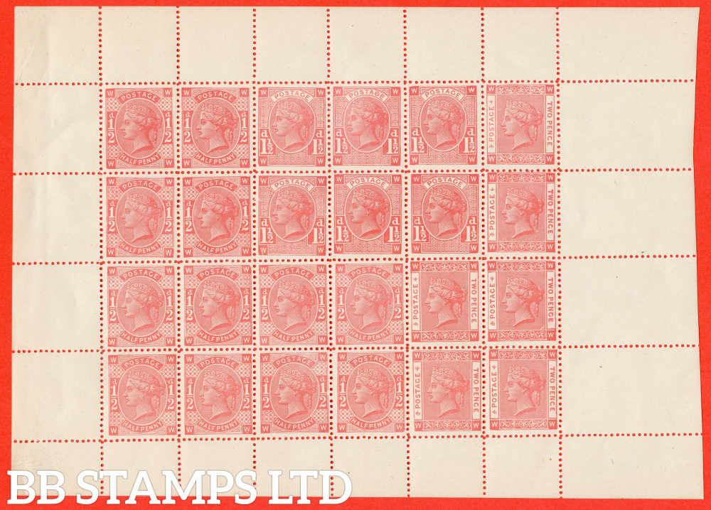 1880 TENDER ESSAY - for the ½d, 1d & 2½d values. Perkins Bacon submission. Printed in Salmon Red on cream gummed paper without watermark and perforated 12½. A Complete sheet of 24 impressions.