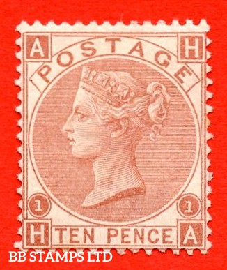 """SG. 113. J97 (2). """" HA """". 10d pale red brown. Plate 1. A super lightly mounted mint example."""