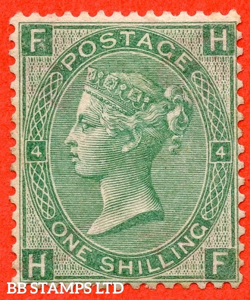 """SG. 101. J103. """" HF """". 1/- Green plate 4. A fine mounted mint example of this scarce Victorian issue."""