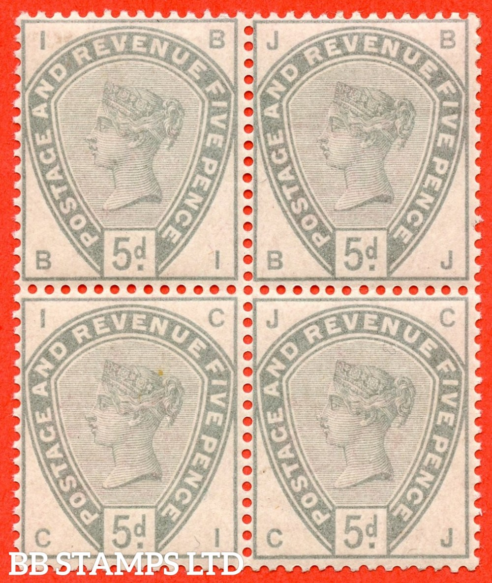"SG. 193. K23. "" BI BJ CI CJ "". 5d dull green. A very fine UNMOUNTED MINT block of 4. A very scarce multiple these days."