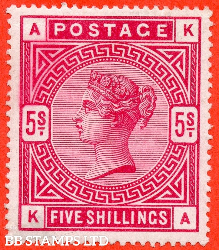 "SG. 181. K12 (2). "" KA "". 5/- Crimson. A fine mounted mint example."