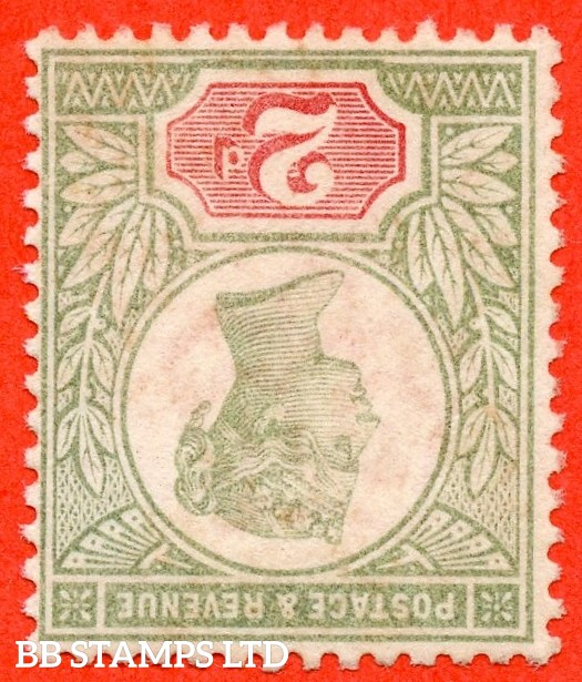 SG. 200 wi. K30 (3). 2d grey - green & carmine. INVERTED WATERMARK. An average mounted mint example of this RARE watermark variety.