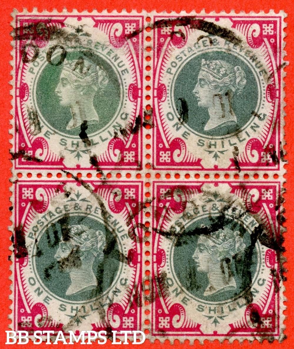 SG. 214.  K41. 1/- Green & Carmine. A fine used block of 4. A scarce multiple.