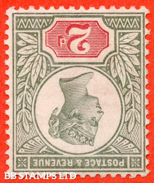 SG. 200 wi. K30 (3) a. 2d grey - green & carmine. INVERTED WATERMARK. A superb UNMOUNTED MINT example of this RARE watermark variety complete with RPS certificate.