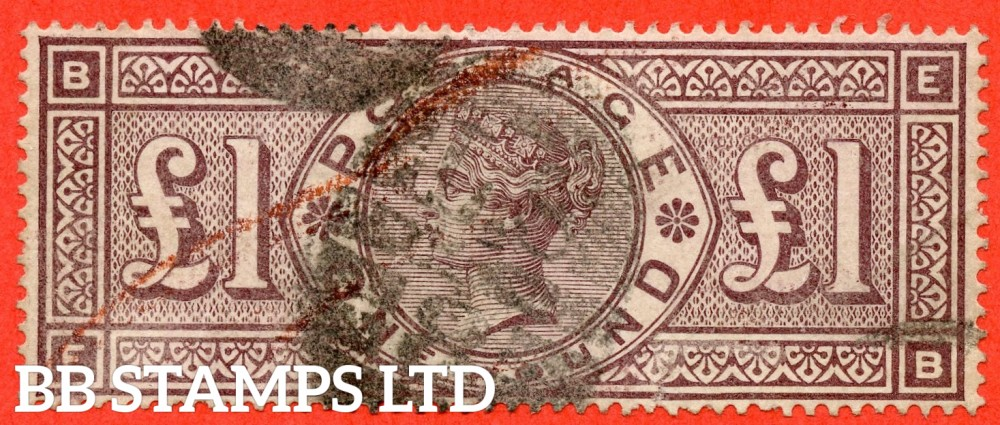"SG. 185. K15. "" EB "". £1.00 Brown - Lilac. A good used example of this RARE Victorian high value."