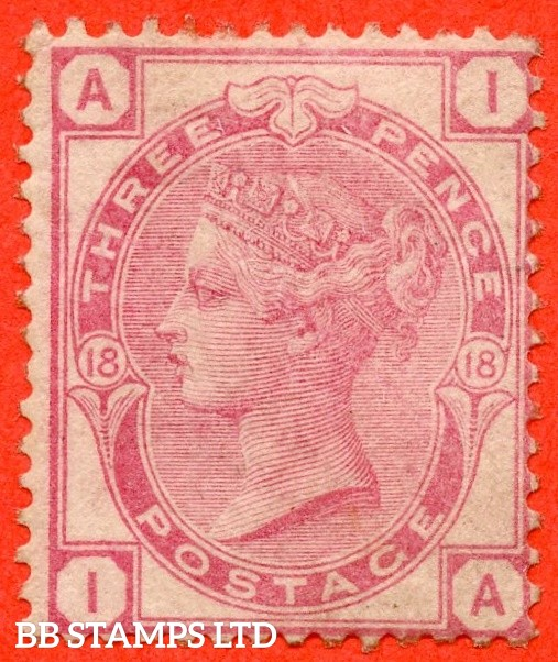 """SG. 144. J42. """" IA"""". 3d pale rose plate 18. An average mint example."""