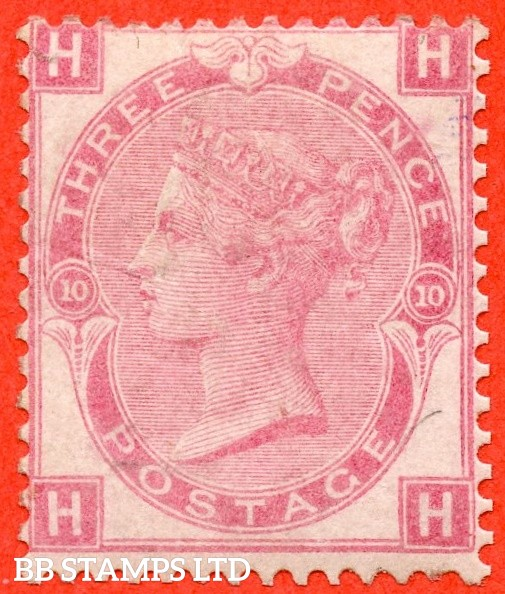 "SG. 103. J35. "" HH "" 3d Rose plate 10. An average mint ( reperfed ) example of this scarce mint Surface Printed issue.example."