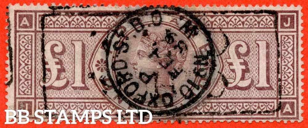 """SG. 186. K16. """" JA """". £1.00 Brown - Lilac. A good """" February 1st 1889 OXFORD ST """" used example of this RARE Victorian high value."""