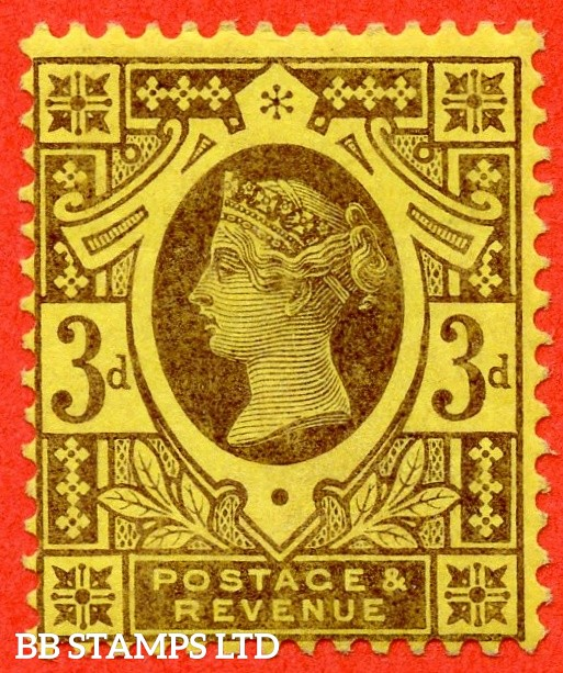 SG. 204. K32 (3). 3d Purple / Orange. A fine mounted mint example of this RARE Jubilee shade.