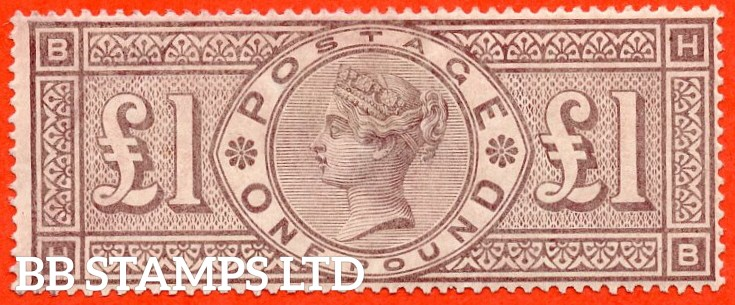 "SG. 185. K15. "" HB "". £1.00 Brown - Lilac. A decent mounted mint example of this RARE Victorian mint high value."