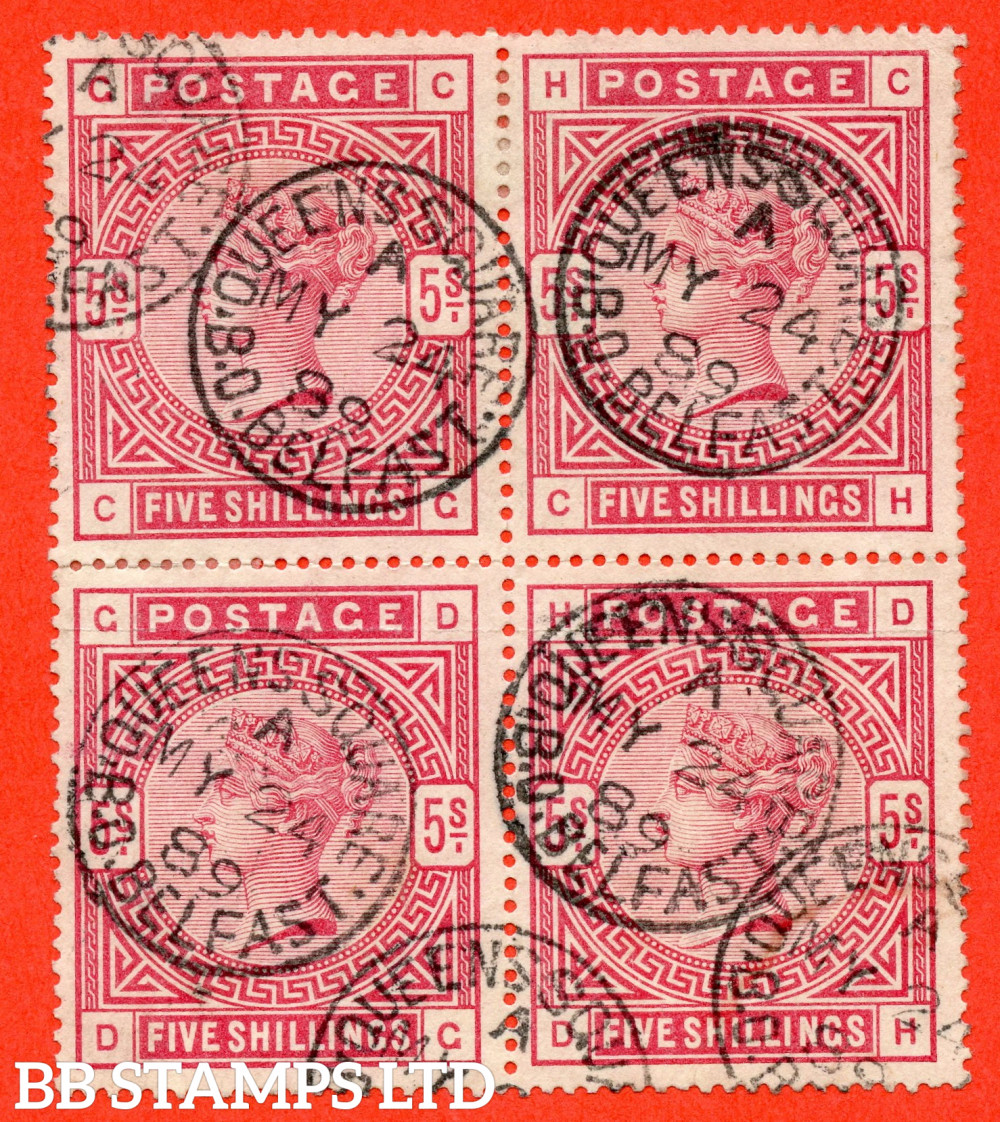 """SG. 180. K12 (1). """" CG CH DG DH """". 5/- Rose. A fine """" 24th May 1889 BELFAST """" CDS used block of 4."""