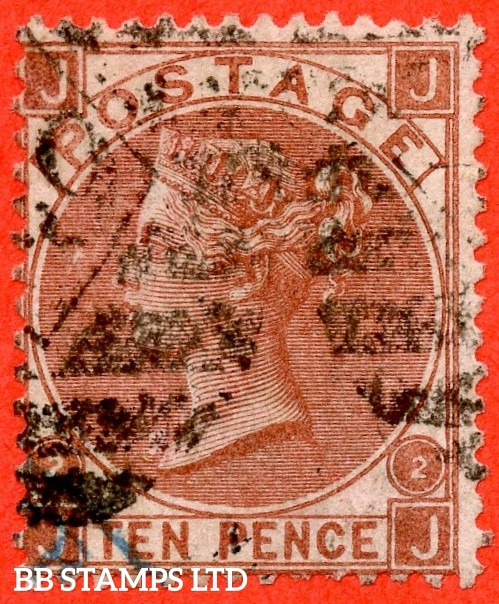"""SG. 113. J98. """" JJ """". 10d pale red brown. Plate 2. ABNORMAL. A fine used example of this VERY RARE Victorian plate variety with very few recorded examples in existence."""