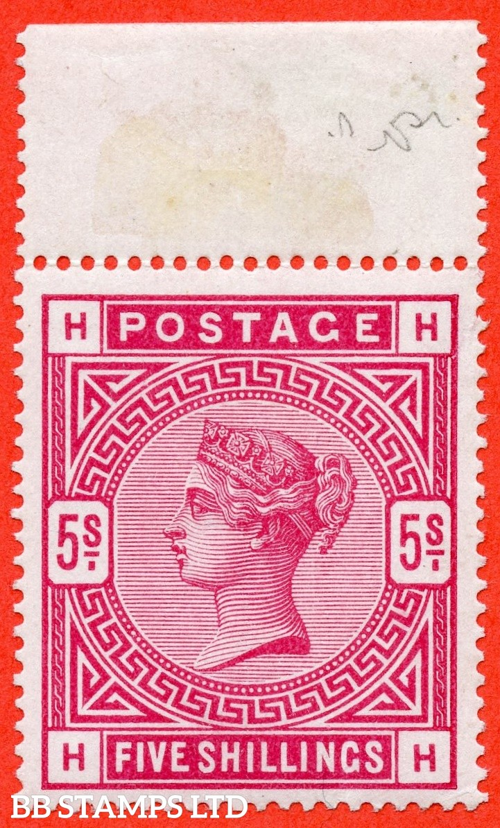 "SG. 180. K12 (1). "" HH "". 5/- Rose. A superb UNMOUNTED MINT top marginal example complete with RPS certificate."