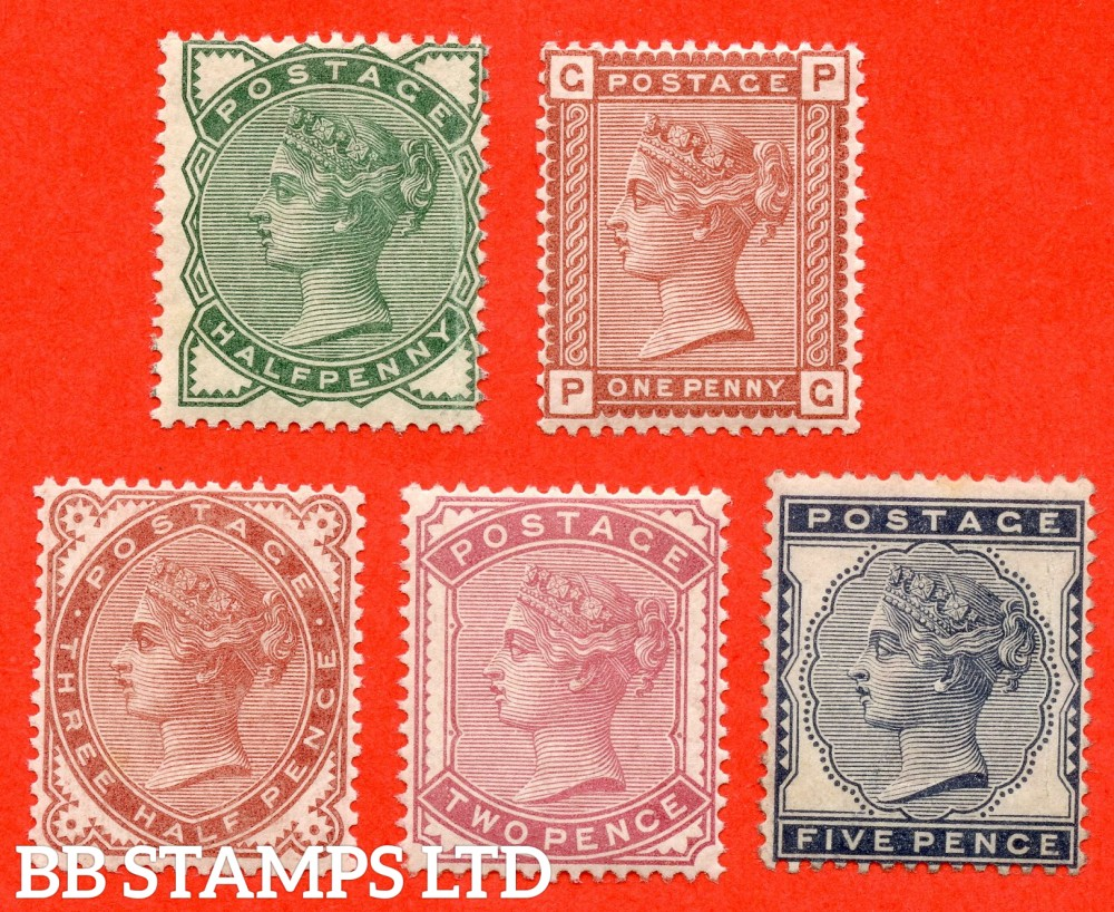 SG. 164 - 169. K1 - K6. ½d - 5d. A superb UNMOUNTED MINT complete set of 5. A very difficult set to put together these days.