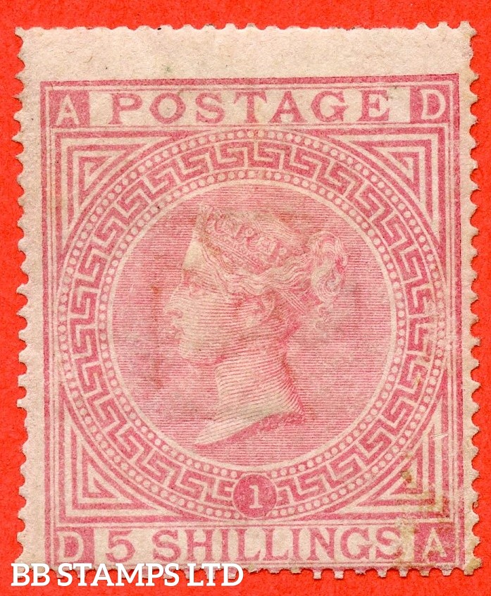 """SG. 127. J121 (2). """" DA """". 5/- Pale rose. Plate 1. A decent average mounted mint example."""