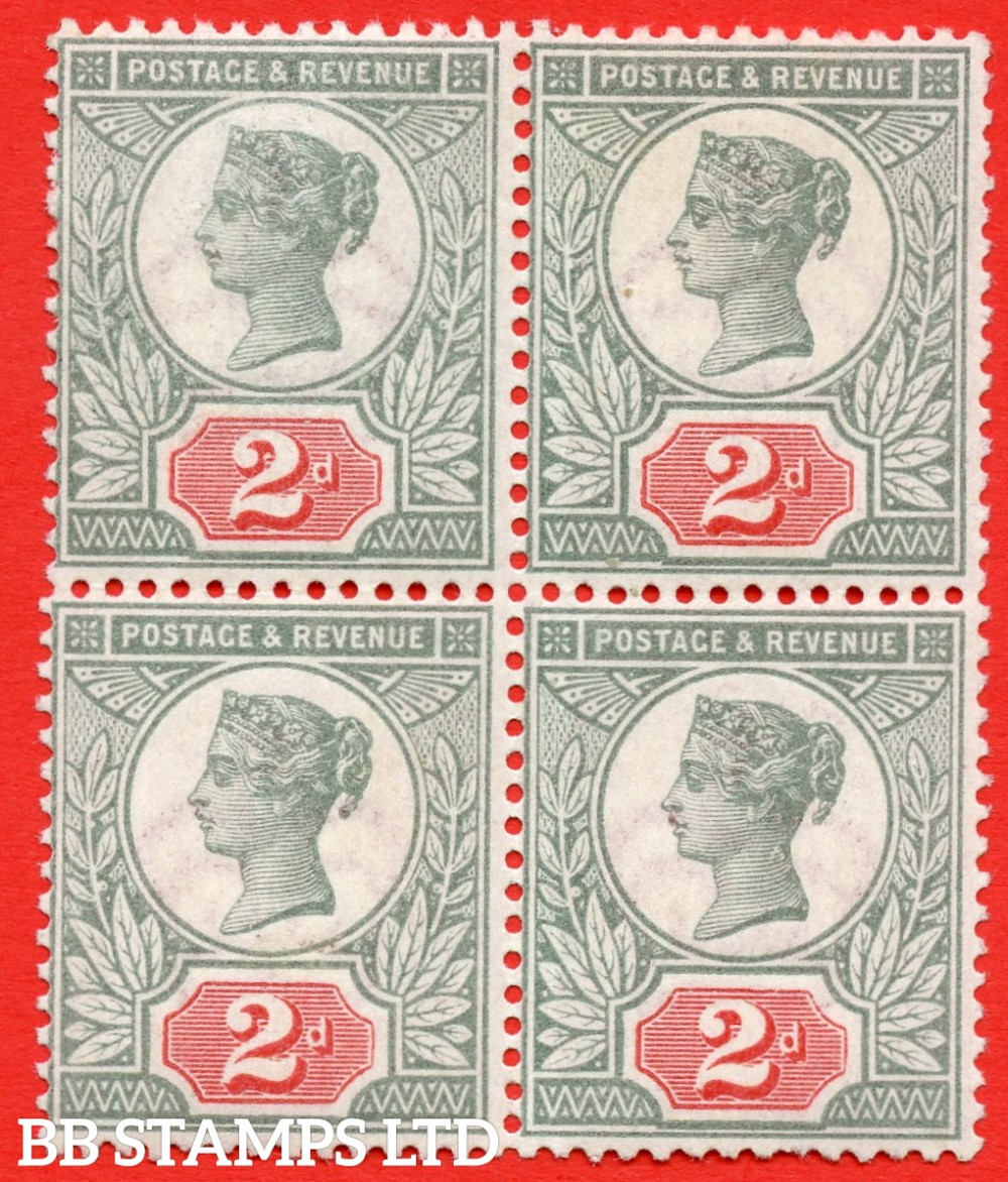 SG. 199. K30 (1). 2d Green & Scarlet. A very fine mint ( 3 stamps UNMOUNTED MINT) block of 4 of this scarce Victorian shade variety. Complete with RPS certificate.