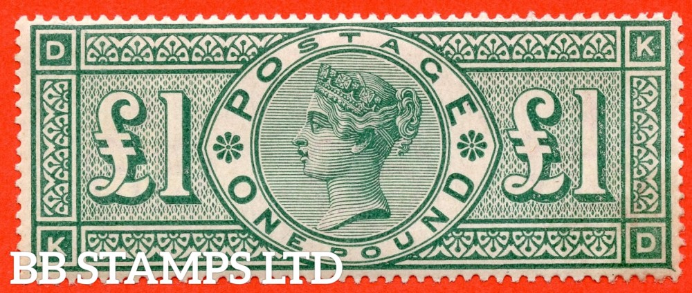 """SG. 212. K17. £1.00 Green """" KD """". A Super UNMOUNTED MINT example of this popular stamp."""