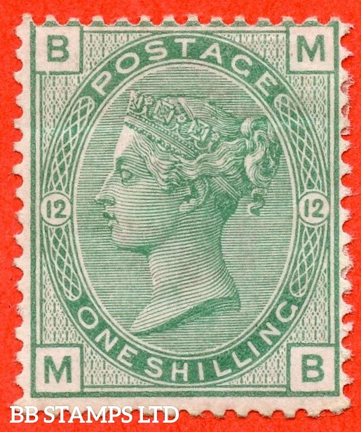 """SG. 150. J112. """" MB """". 1/- green. Plate 12. An average mounted mint example."""