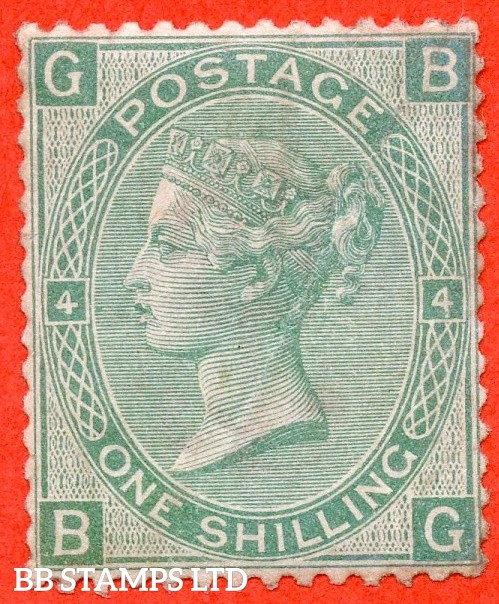 "SG. 117. J104 (2). "" BG "". 1/- green. Plate 4. An average mint example."