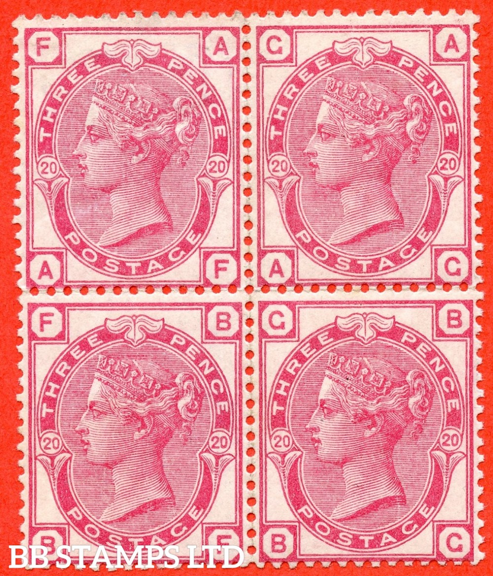"SG. 158. J45. "" AF AG BF BG "". 3d  Rose. Plate 20. A very fine ( 3 stamps UNMOUNTED MINT ) block of 4. A scarce multiple and complete with RPS certificate."