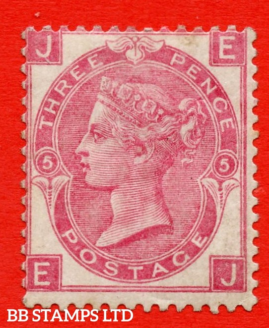 "SG. 103. J30. "" EJ "" 3d Rose plate 5. A very fine mounted mint example."