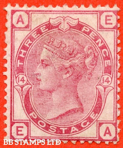 """SG. 143. J38. """" EA """". 3d rose plate 14. A fine mounted mint example."""