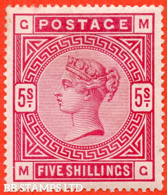 """SG. 181. K12 (2). """" MG """". 5/- Crimson. A fine mounted mint example."""