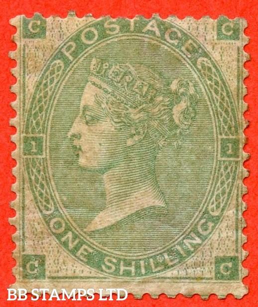 "SG. 90. J101 (1). "" CC "". 1/- Green. A decent average mint example."