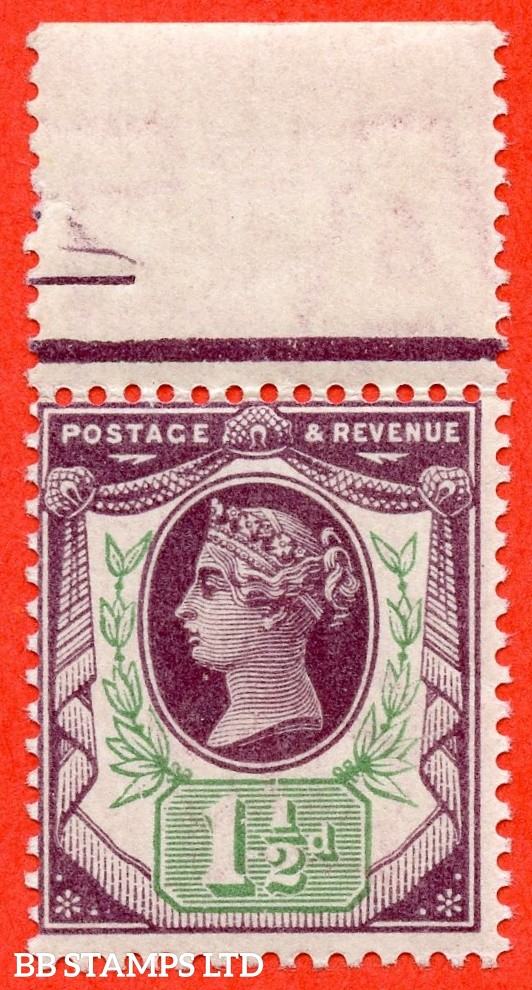 SG. 198 variety K29 (3). 1½d deep dull purple & pale green. A fine top marginal UNMOUNTED MINT example complete with RPS certificate and so excellent for reference.