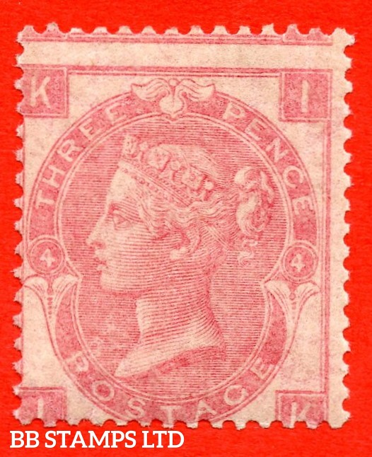 """SG. 92. J28. """" IK """". 3d Rose. Plate 4. A fine mounted mint example of this RARE Victorian mint stamp."""
