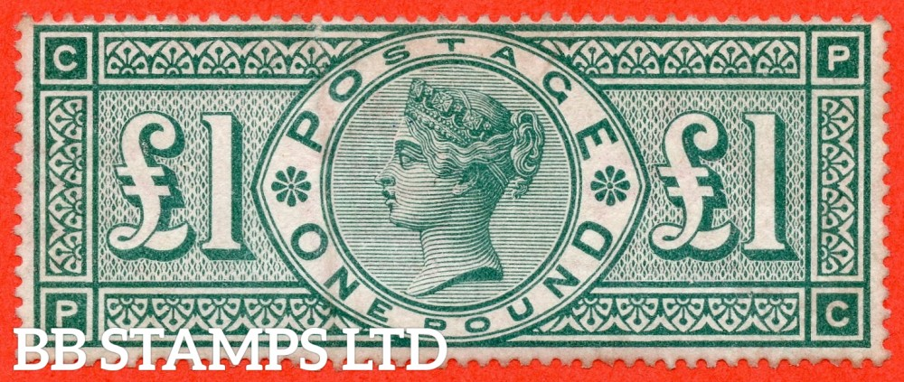 "SG. 212. K17. £1.00 Green "" PC "". A fine lightly mounted mint example of this popular stamp."