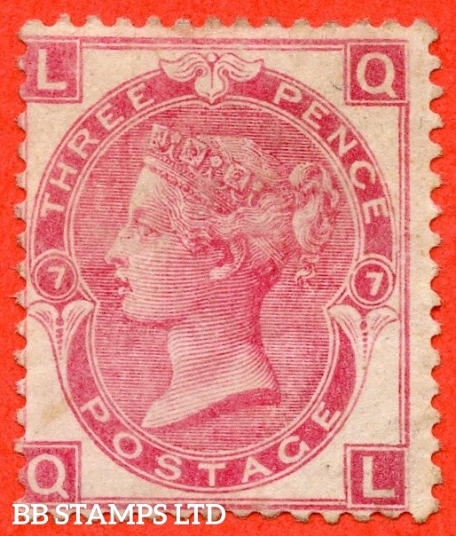 "SG. 102. J32. "" QL "" 3d Deep Rose. Plate 7. A fine mounted mint example."