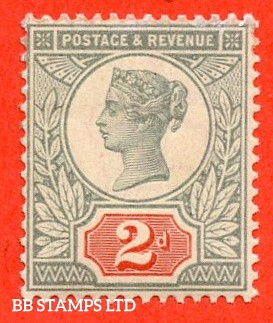 SG. 199. K30 (1). 2d Green & Scarlet. A very fine UNMOUNTED MINT example of this scarce Victorian shade variety. Complete with RPS certificate.