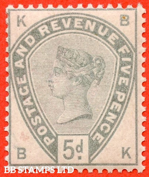 """SG. 193. K23. """" BK """". 5d dull green. A fine UNMOUNTED MINT example."""