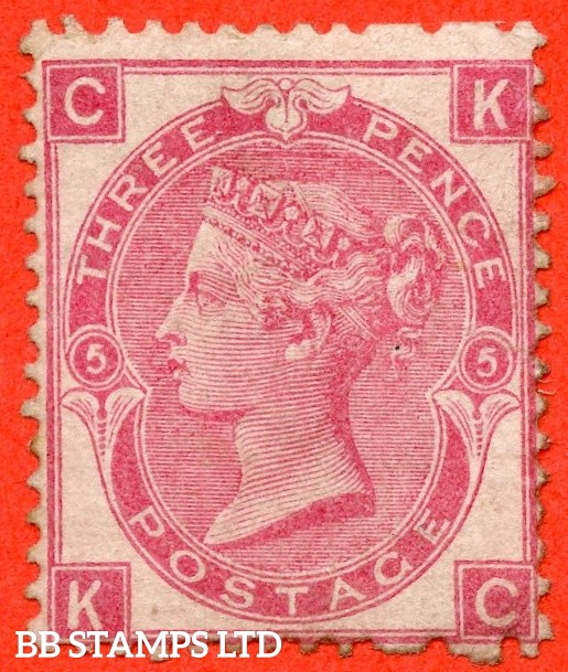 """SG. 103. J30. """" KC """" 3d Rose plate 5. An average mint example with a nice BROKEN PERF PINS variety.."""