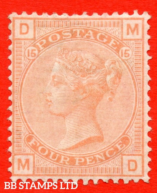 "SG. 152. J62. "" MD "". 4d vermilion plate 15. A fine mounted mint example. A scarce stamp this fine."