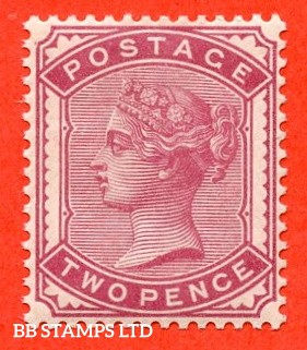SG. 168a. K5 (2). 2d deep rose. A very fine UNMOUNTED MINT example of this more difficult shade variety.