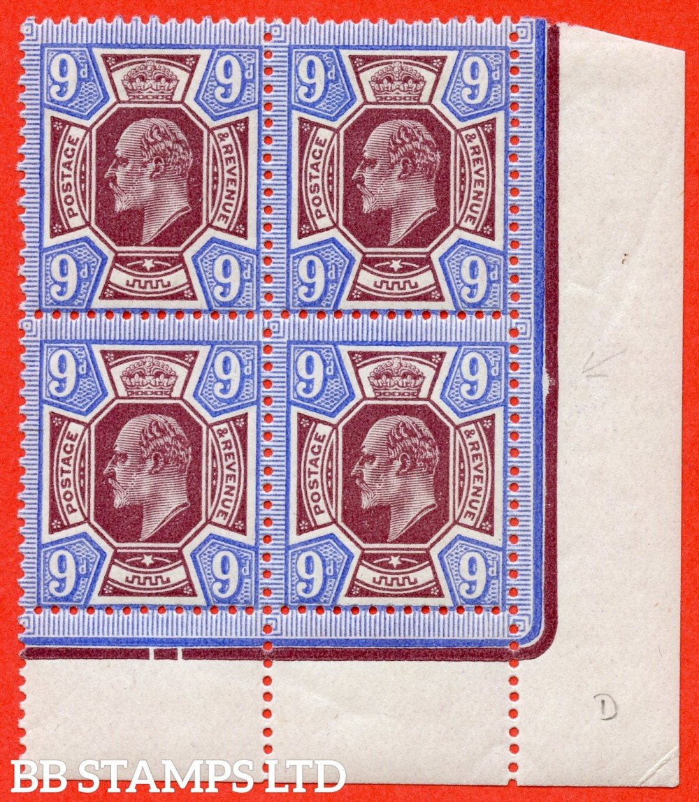 SG. 306a. M41 (2). 9d Deep Dull Reddish Purple & Deep Bright Blue. A fine mint ( 3 stamps UNMOUNTED MINT ) bottom right hand corner marginal block of 4.
