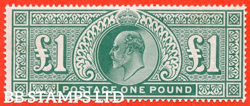 SG. 266. M55. £1.00 dull blue - green. A fine mounted mint example.