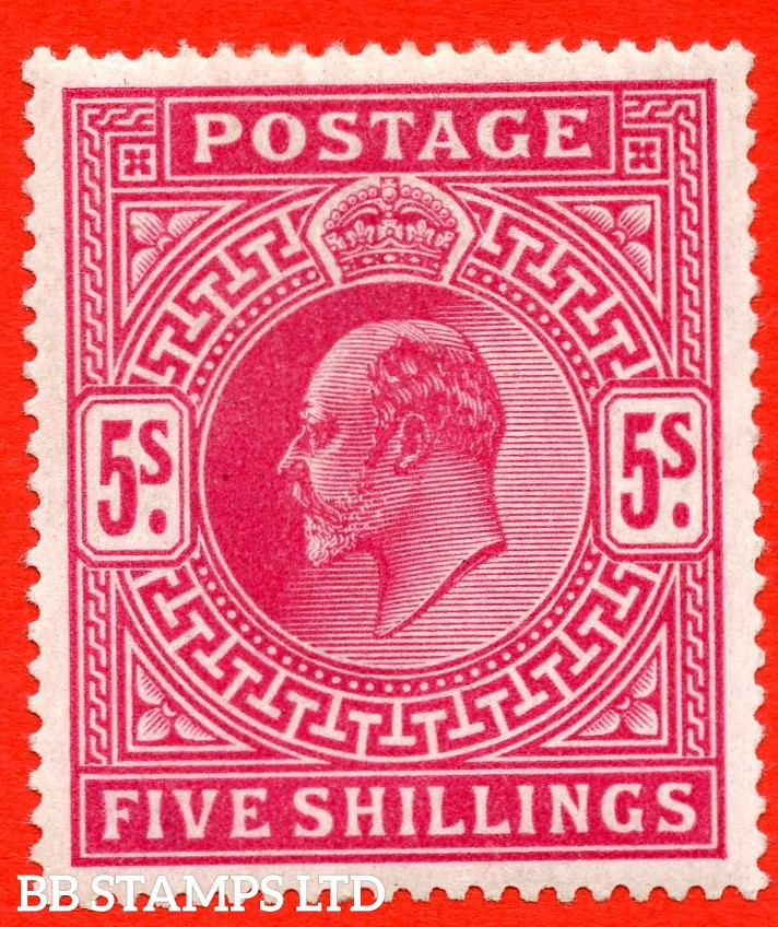 SG. 263. M51 (1). 5/- Bright Carmine. A fine UNMOUNTED MINT example.