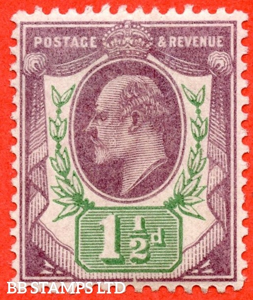 "SG. 221. M8 (1) f. 1½d dull purple & green. A fine mounted mint example with the SCARCE listed "" Frame broken at bottom. ( Plate H1. Row 20/2 ) "" variety."