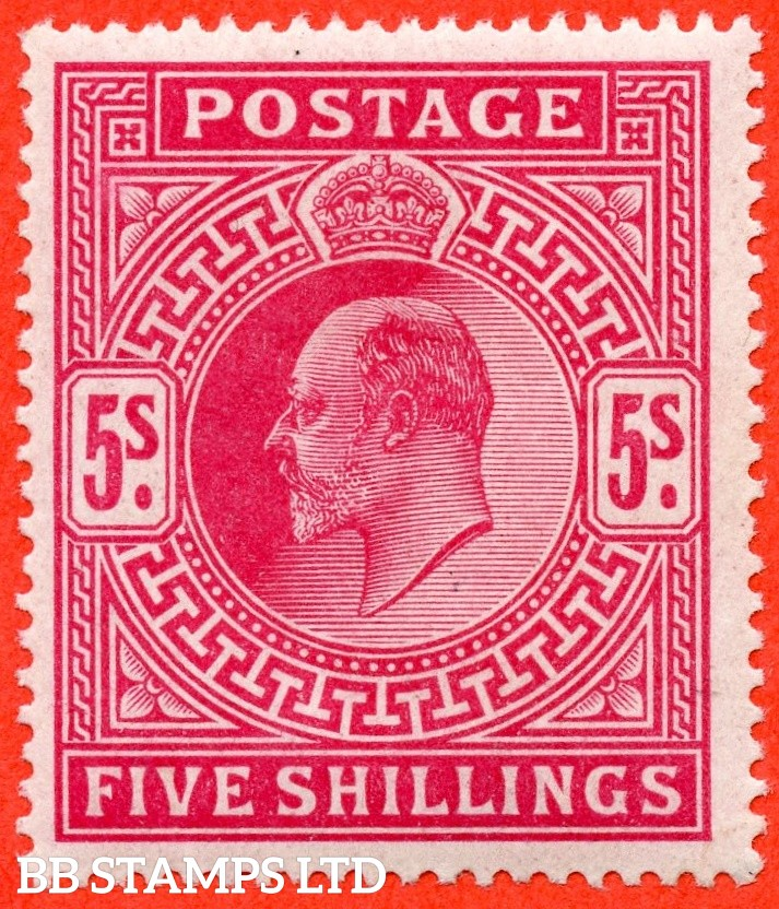 SG. 263. M51 ( 1 ). 5/- Bright Carmine. FLUORESCENT --- BRIGHT CHERRY RED. A very fine UNMOUNTED MINT example which is now mentioned in SG.
