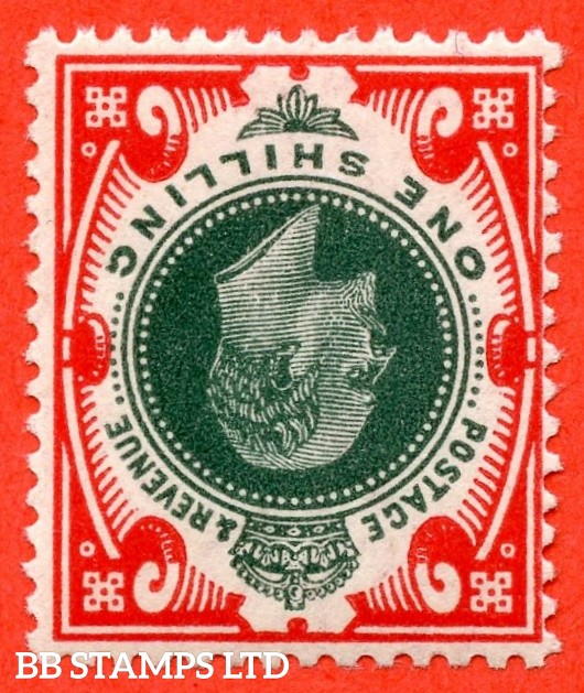 SG. 313 wi. M47 (2). 1/- deep green & scarlet. A superb UNMOUNTED MINT example with INVERTED WATERMARK.