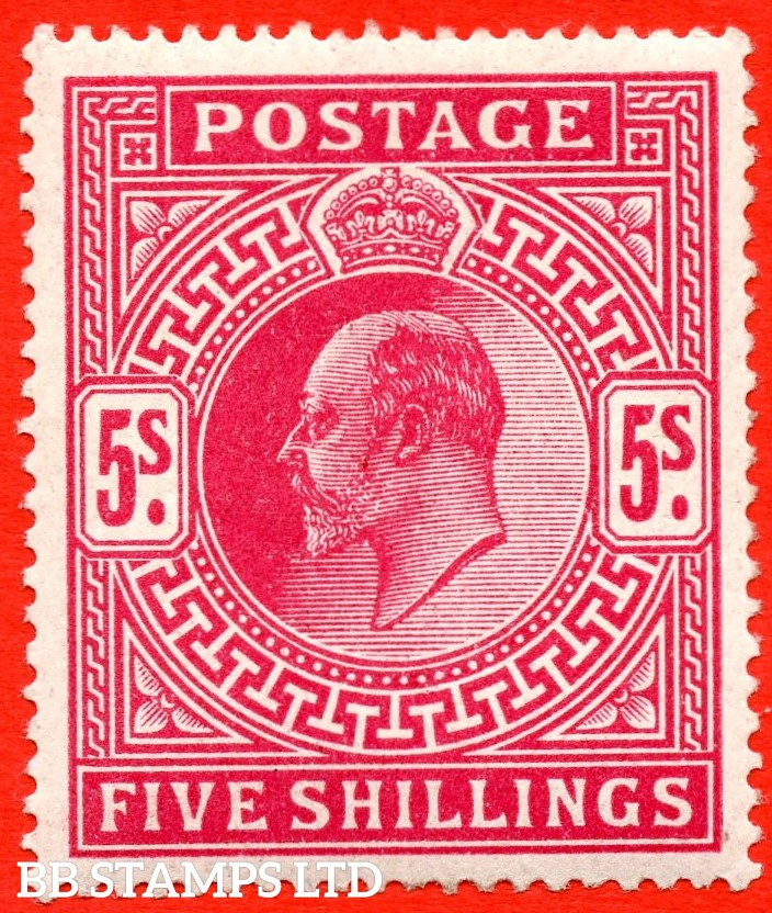 SG. 318. M52 (2). 5/- Carmine. A super UNMOUNTED MINT example.
