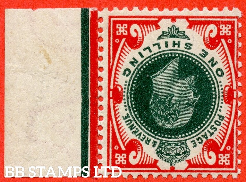 SG. 313 wi. M47 (2). 1/- deep green & scarlet. A superb UNMOUNTED MINT right hand marginal example with INVERTED WATERMARK.