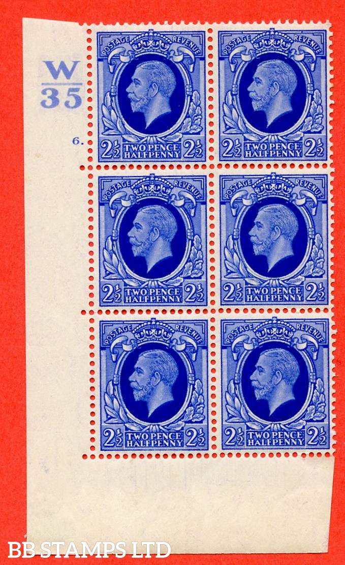 SG. 443. N56. 2½d Blue. A fine lightly mounted mint block of 6. Control W35. Cylinder 6 dot perf type 5 E/I.