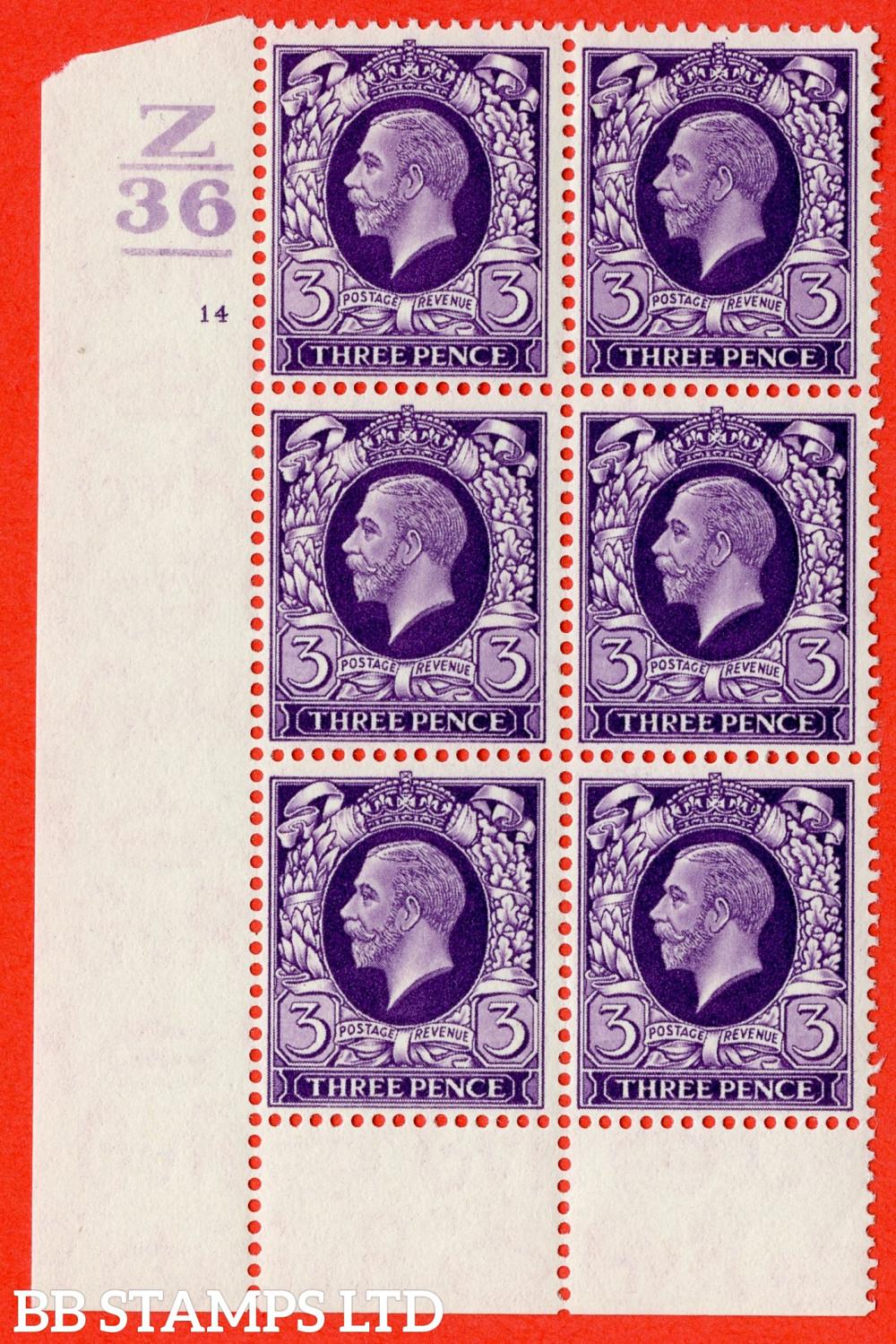 SG. 444. N57. 3d Violet. A fine lightly mounted mint block of 6. Control Z36. 1 Bar. Cylinder 14 no dot perf type 6 I/P