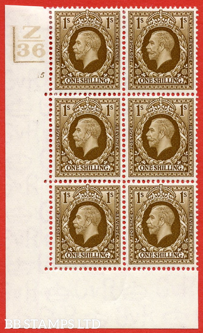 SG. 449. N62. 1/- Bistre-Brown. A fine mounted mint block of 6. Control Z36. 2 bars. Cylinder 5 no dot. Perf type 5 E/I.
